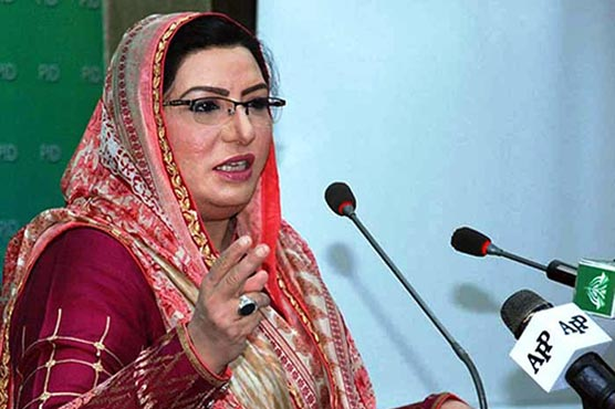 Firdous urges Fazl to get rid of egoism and resume talks to resolve misunderstandings
