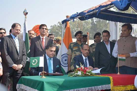 Draft of Kartarpur Corridor agreement