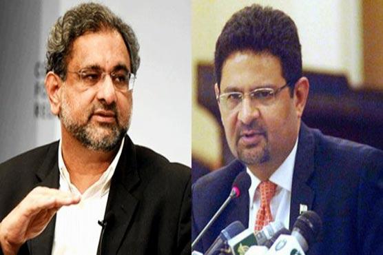 LNG case: Shahid Khaqan, Miftah Ismail's judicial remand extended till Nov 19
