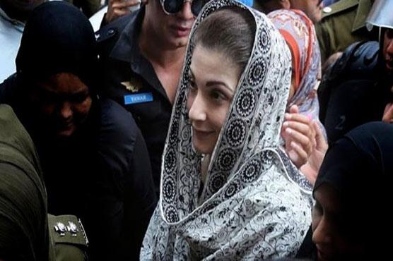 Chaudhry Sugar Mills case: Court adjourns hearing of Maryam Nawaz's bail plea till tomorrow