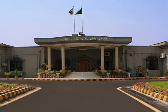Ansarul Islam case: IHC summons interior ministry officer on Tuesday