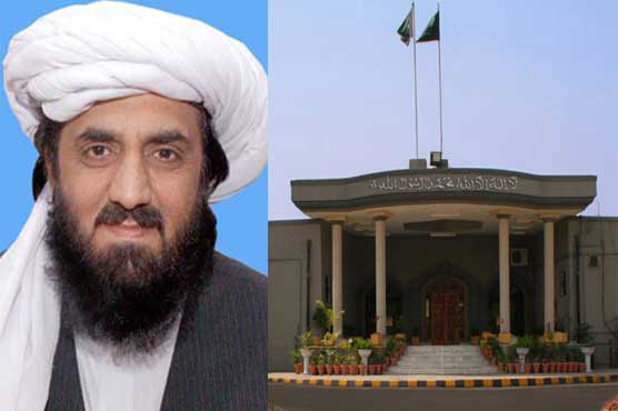 IHC suspends NADRA's decision of cancelling Hafiz Hamdullah's citizenship