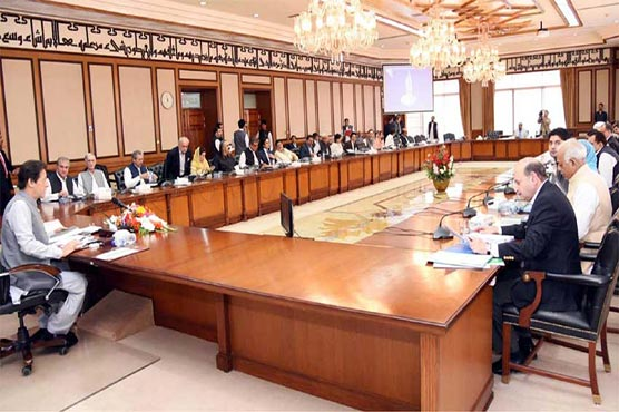 Federal cabinet to analyse political and economic affairs in today's meeting
