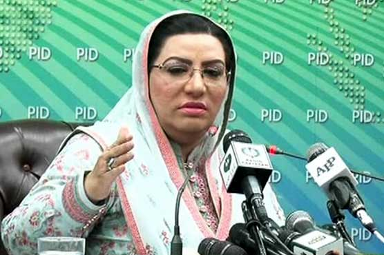 Govt accepts IHC's verdict regarding Nawaz's bail: Firdous