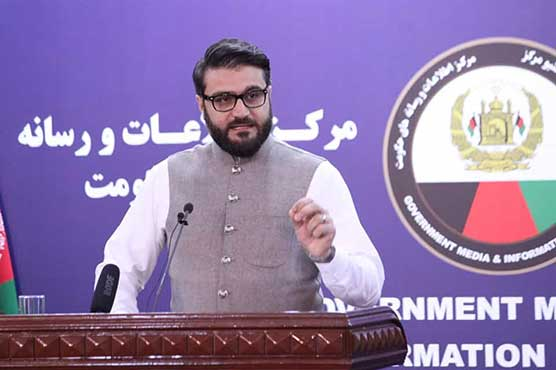Taliban should call ceasefire to prove control of forces: official