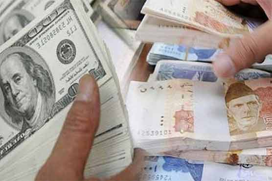 Rupee recovers 20 paisa against dollar in open market