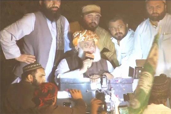 Fazlur Rehman-led Azadi March reaches Lahore