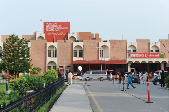 Azadi March: Emergency declared in all hospitals of Islamabad