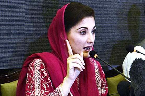 Chaudhry Sugar Mills case: LHC adjourns hearing on Maryam Nawaz's bail plea till Oct 31