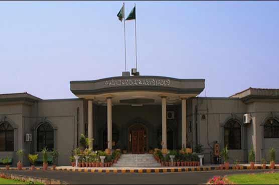 IHC repatriates sessions judge Sohail Nasir to LHC
