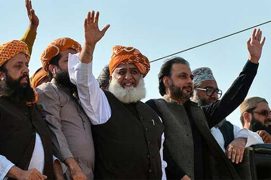 Azadi March to enter Islamabad tomorrow