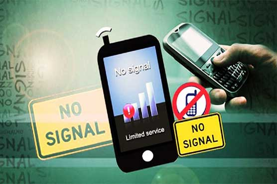 Azadi March: Internet service suspended at various locations in Islamabad, Rawalpindi