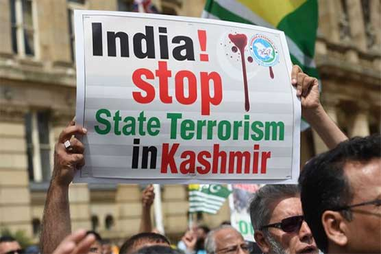 Massive protest to be carried out in support of Kashmir's freedom movement  in London today - Pakistan - Dunya News