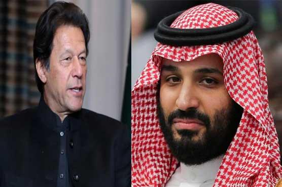 وزیراعظم عمران خان کا سعودی ولی عہد محمد بن سلمان سے ٹیلیفونک رابطہ