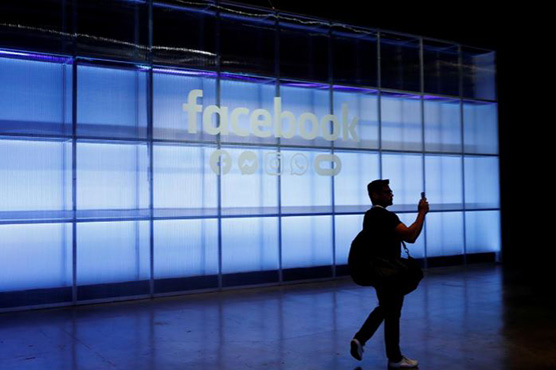 Facebook to roll out 'Face Recognition' privacy feature