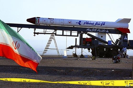 U.S. imposes sanctions on Iran space agencies