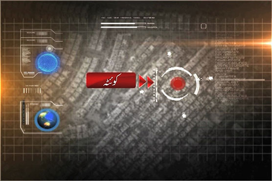 Three burnt alive in van, oil tanker collision in Quetta