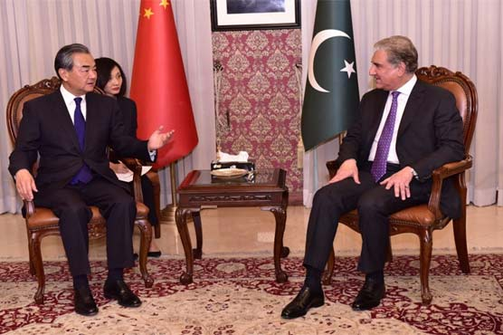 China plans to invest $1bn in Pak development projects