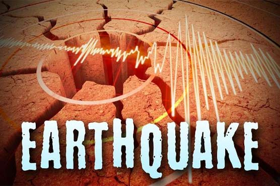 Earthquake of five magnitude jolts Pakistan