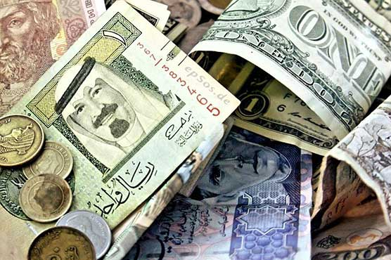 Currency rates in Pakistan - 11 September 2019