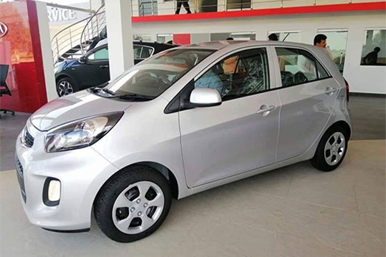 Kia Picanto Booking Starts Mid September Specs Expected Price Revealed Business Dunya News