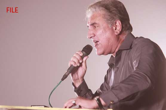 FM Qureshi urges world to take notice of communication blackout in IoK