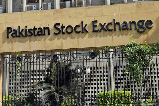 A weekly review: KSE-100 gains 1,014 points; Rupee strengthens by 40 paisa against dollar
