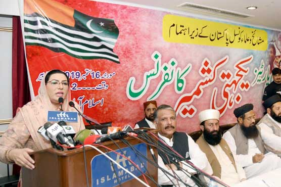 Whole nation stands with Kashmiris under PM Imran's leadership: Firdous Ashiq Awan