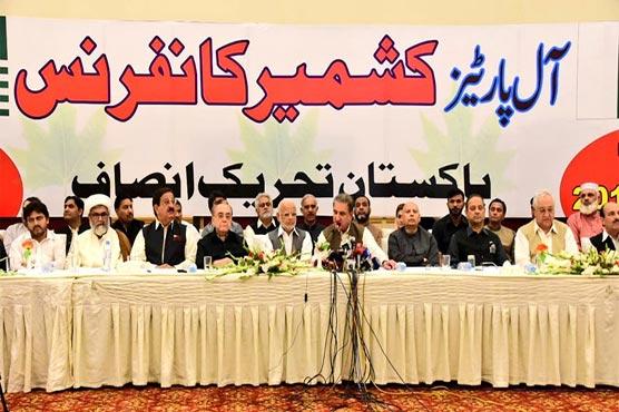 PM Imran Khan to visit Saudi Arabia on Sept 19: FM Qureshi