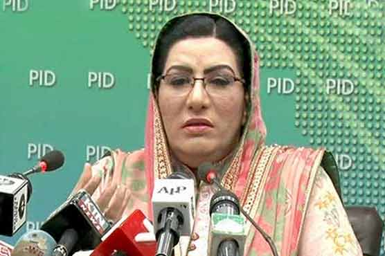 حکومت کا مریم نواز سے متعلق الیکشن کمیشن کا فیصلہ چیلنج کرنیکا اعلان