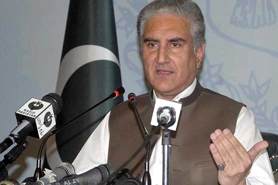 World may shut eyes to Kashmir issue, Pakistan won't: FM Qureshi