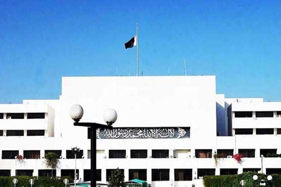 Law ministry decides to amend Production Orders' rule of procedure in NA
