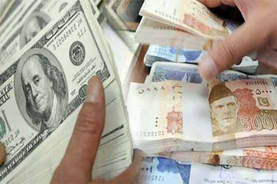 Dollar at interbank up by 8 paisa