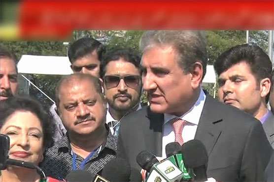 PM Imran discussed Kashmir, Afghan, Iran issues with Trump: Qureshi