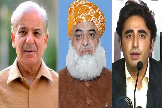 Political leadership expresses sorrow over earthquake casualties