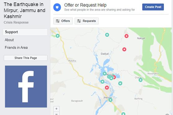 Facebook activates 'Safety Check' option for Pakistan earthquake crisis