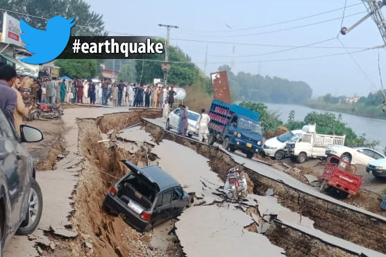 Here is how people reacted on Twitter after 5.8 earthquake ratlled parts of Pakistan