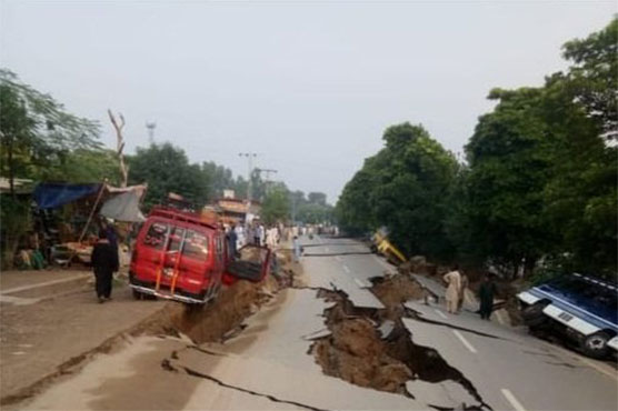Public holiday declared in Mirpur after devastating earthquake
