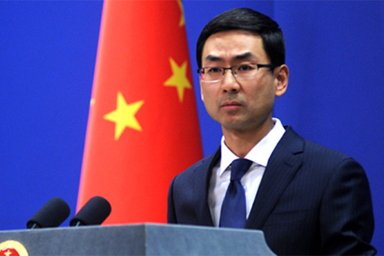 China expresses deep sorrow over loss of lives in Pakistan earthquake
