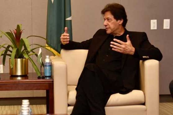 Fanatics exist everywhere, they should not be linked with any religion: PM Imran