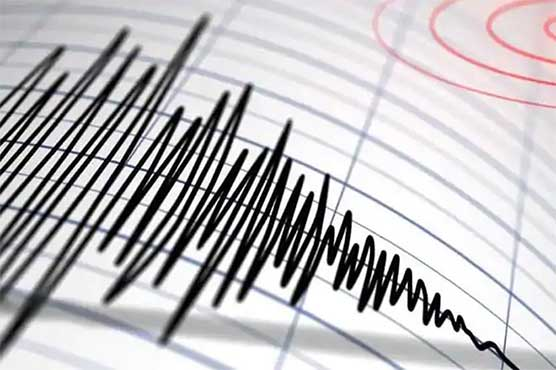 Earthquake hits Azad Kashmir, parts of Pakistan
