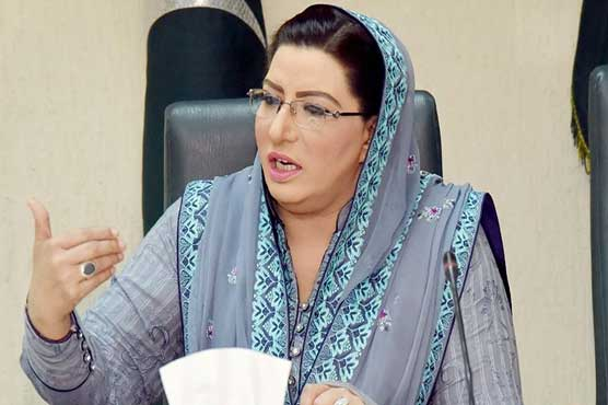 Dr Firdous assures to provide assistance to quake victims in Azad Kashmir