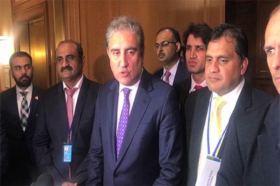 FM Qureshi boycotts Indian minister speech at SAARC meeting