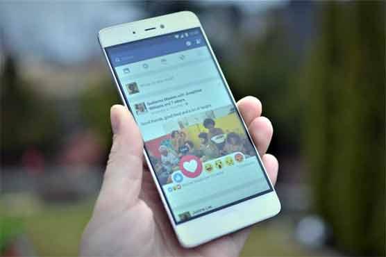 511448 27647905 - فیس بک پر سب سے بڑی تبدیلی کر دی گئی
