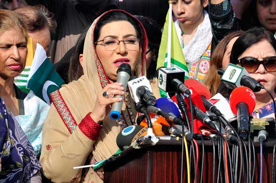 All political leaders should stand by people of IoK: Dr Firdous