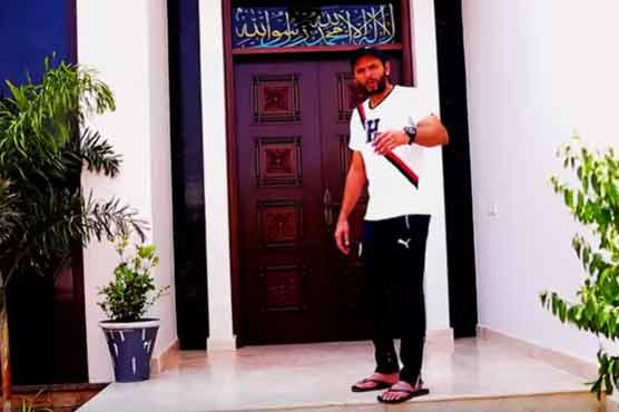 شاہد آفریدی نے مداحوں کو اپنا نیا گھر دکھا دیا، ویڈیو سوشل میڈیا پر وائرل
