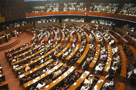 NA passes Anti-Money Laundering (Amendment) Bill, 2019