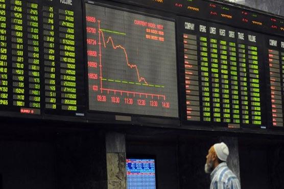Pakistan Stock Exchange witnesses bearish trend