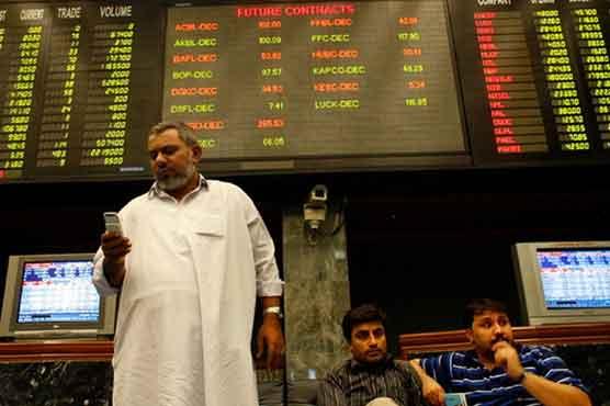 PSX witnesses bearish trend, KSE-100 index drops 1042.64 points