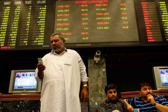 PSX up by 866.03 points to close at 31,837.30 points
